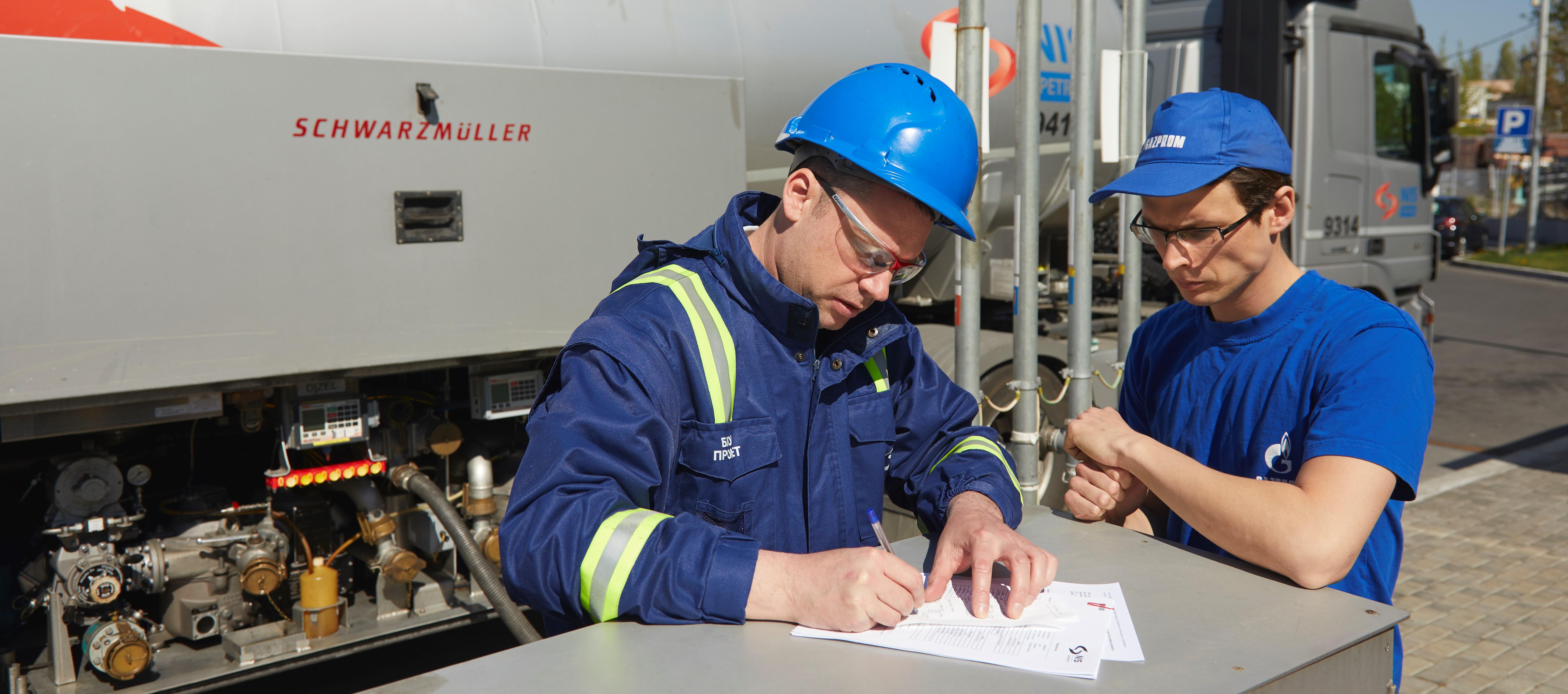 nis, naftnaindustrijasrbije, rafinerija, rafinerijanaftepancevo, servis, servisi, usluge, kontrolnotelo, inspekcija